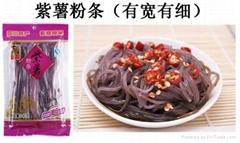 陳大媽紫薯粉條