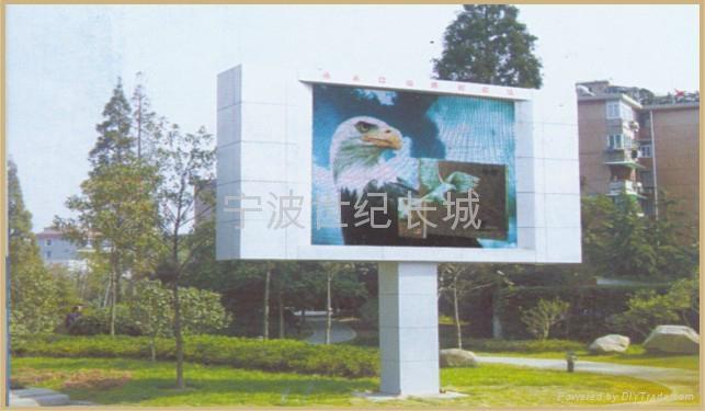 杭州led全彩顯示屏 1