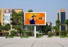 杭州led全彩顯示屏 2