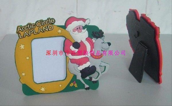 PVC塑膠禮品相框 3