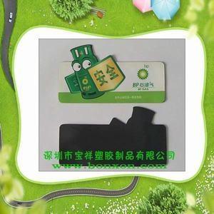 深圳PVC滴膠廣告冰箱貼 5