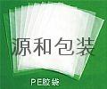 漳州PE塑料袋 2
