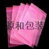 漳州PE塑料袋 3