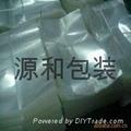 漳州PE塑料袋 4