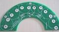 印刷线路板印制PCB电路板电路板快速打样加急 2