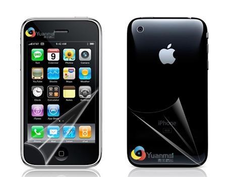 蘋果ipnone4代三層PET防刮花手機保護貼膜,一套 4