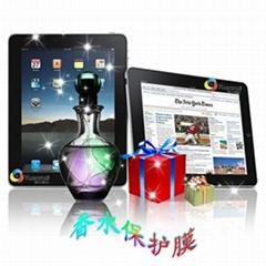 上海香水保護膜