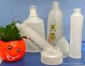 高檔香水瓶蒙砂加工 2