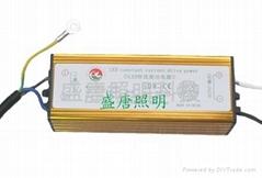 50w投光燈防水電源