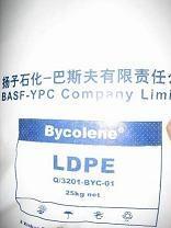 供應進口高壓聚乙烯LDPE