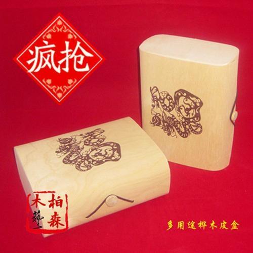 靈芝包裝盒 1