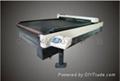 纸尿片专用高速激光裁床