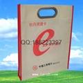 杭州包装有限公司 2