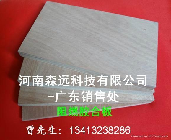 火盾阻燃膠合阻板B級(5-18)mm 2