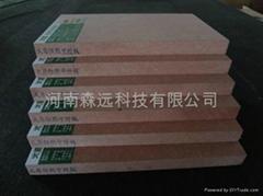 阻燃密度板C级(原B1级)2-25m