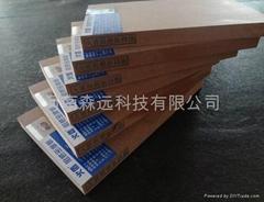 阻燃密度板(GB8624-2006-B级)3-25mm 常备