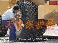 ZL50装载机轮胎保护链