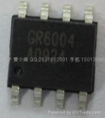 GR6004低压射灯驱动IC原厂原装,假一赔十