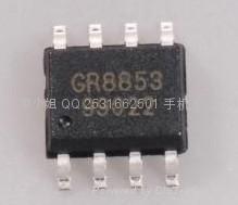 GR8853 半桥驱动IC 取代IR2153 原厂原装