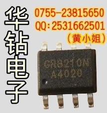 支持四种调光方式的GR8210驱动芯片