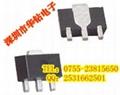 高效率之降壓式 LED驅動芯片
