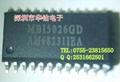 MBI5026 GP/GPA—16位元等電流LED驅動器 1
