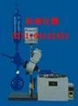 旋轉蒸發器 4