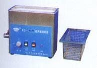 臺式超聲波清洗器 1