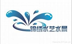 杭州铭绣水艺水景设备有限公司