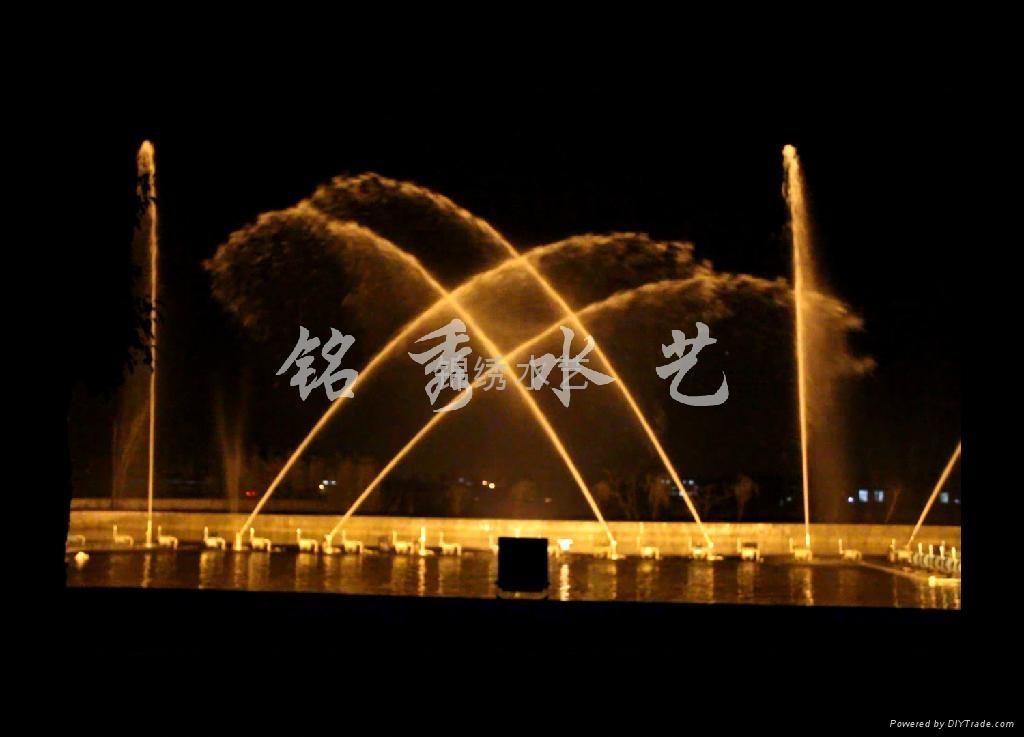喷泉三维喷头 3