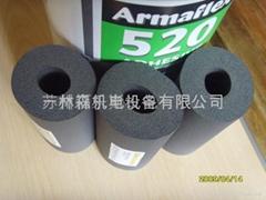 福乐斯高质量保温材料