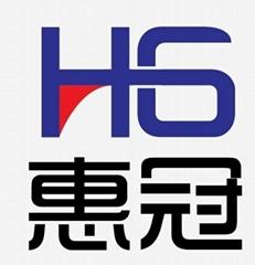 长沙惠冠办公设备有限公司