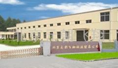 北京元朝飞翔科技贸易公司