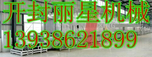 葛根淀粉成套设备 1