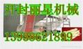 腐竹生产线
