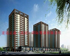 宏达正品(北京)国际贸易有限公司