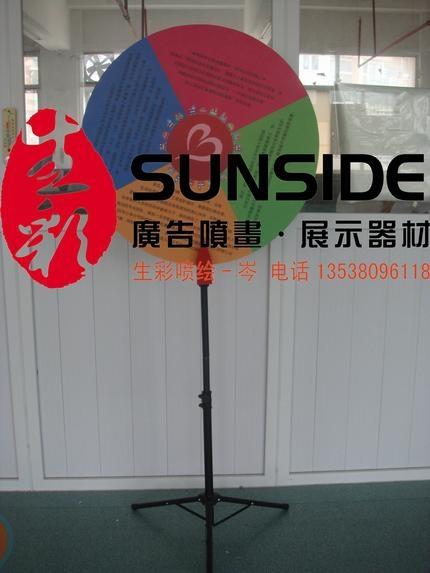 抽獎盤特別製作深圳抽獎盤 2