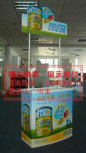 深圳促銷台 4