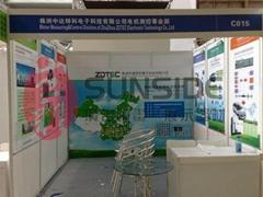 深圳背景牆製作