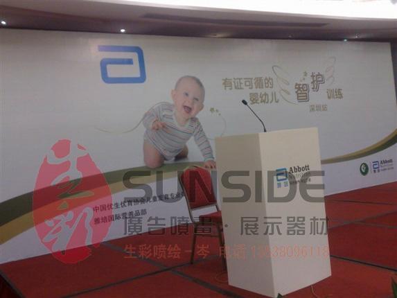 深圳背景牆製作 2
