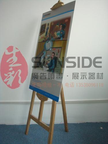 深圳三腳海報架 3