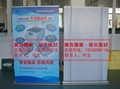深圳豪華易拉寶 2