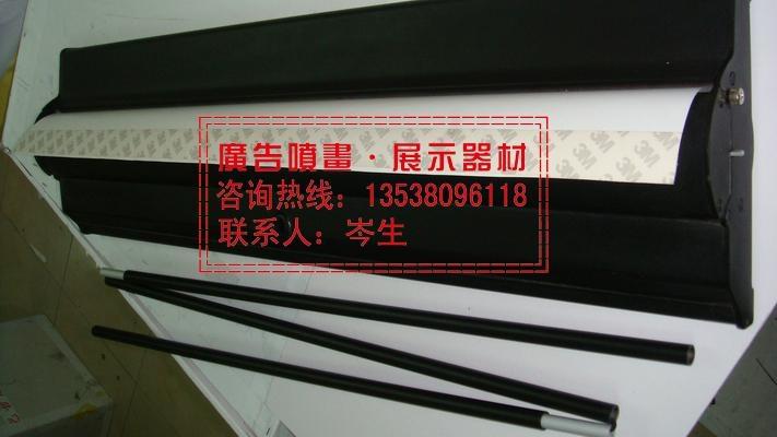 深圳豪華易拉寶 5