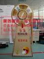 深圳抽獎盤製作中國供應