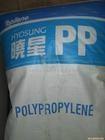 PP-R RP100 通用級韓國三星
