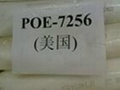 POE 8150 8200