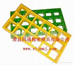河南高强度玻璃钢格栅质优价廉 厂家直销