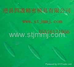 郑州玻璃钢盖板厂家供应 质量保障