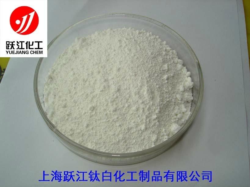 金红石型钛白粉R216(通用型) 4