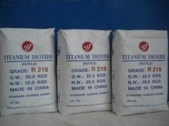 Rutile Type Titanium Dioxide R218 (General Purpose)